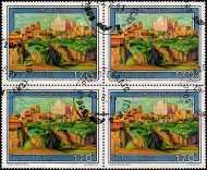 1979 - Turistica - 6ª serie - Orvieto