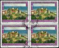 1988 - Turistica - 15ª serie - Castiglione della Pescaia