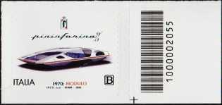 Pininfarina Modulo - 50° Anniversario della presentazione al Salone dell'Automobile di Ginevra - francobollo con codice a barre n° 2055 a DESTRA in basso