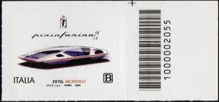 Pininfarina Modulo - 50° Anniversario della presentazione al Salone dell'Automobile di Ginevra - francobollo con codice a barre n° 2055 a DESTRA in alto