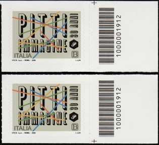 Eccellenze del sistema produttivo ed economico  - Pitti Immagine - 30° Anniversario della fondazione - coppia di francobolli con codice a barre n° 1912 a DESTRA alto-basso