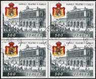 1987 - Patrimonio artistico e culturale italiano - Teatro S. Carlo di Napoli