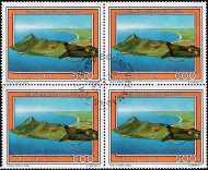 1990 - Turistica - 17ª serie - San Felice Circeo