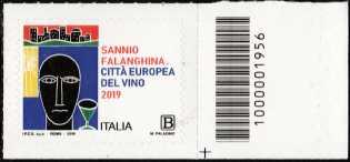 Sannio Falanghina - Città Europea del vino 2019 - francobollo con codice a barre n° 1956 a DESTRA in basso
