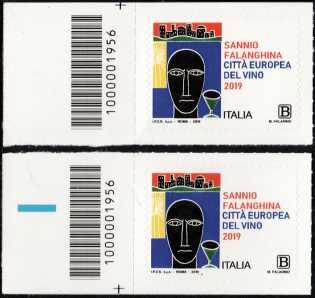 Sannio Falanghina - Città Europea del vino 2019 - coppia di francobolli con codice a barre n° 1956 a SINISTRA alto-basso