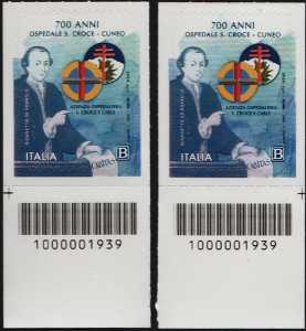 """Ospedale """" S. Croce e Carle"""" di Cuneo  - 7° Centenario della fondazione - coppia di francobolli con codice a barre n° 1939 in BASSO destra-sinistra"""