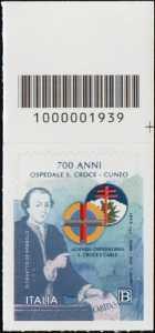 """Ospedale """" S. Croce e Carle"""" di Cuneo  - 7° Centenario della fondazione - francobollo con codice a barre n° 1939 in ALTO a destra"""