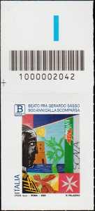 Beato  Gerardo Sasso -  9° Centenario della scomparsa - tariffa B zona 1 - francobollo con codice a barre n° 2042 in ALTO a sinistra