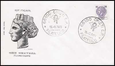 Siracusana 150 Lire  - busta 1° giorno FDC Filigrano
