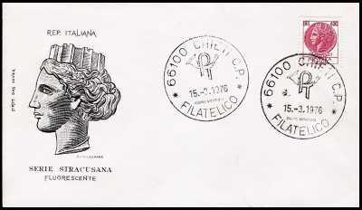 1976 - Siracusana 400 Lire  - busta 1° giorno FDC Filigrano