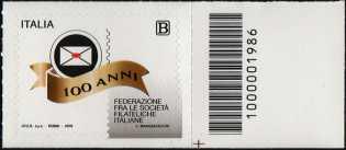 Federazione fra le Società Filateliche Italiane - Centenario della costituzione - francobollo con codice a barre n° 1986 a DESTRA in basso