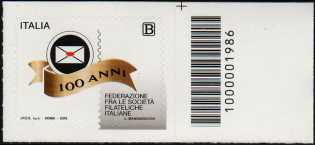 Federazione fra le Società Filateliche Italiane - Centenario della costituzione - francobollo con codice a barre n° 1986 a DESTRA in alto