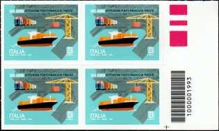 Eccellenze del sistema produttivo ed economico - Porto Franco di Trieste - 3° Centenario della istituzione - quartina con codice a barre n° 1993
