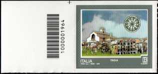 Turistica - 46ª serie  - Patrimonio naturale e paesaggistico : Troia  ( FG ) - francobollo con codice a barre n° 1964  a  SINISTRA in alto