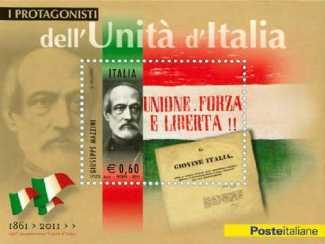Italia 2011 - Protagonisti dell'unità d'Italia - Giuseppe Mazzini