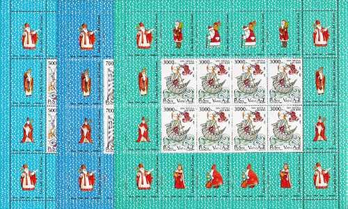 Vaticano 1987 - San Nicola di Bari - 3 minifogli