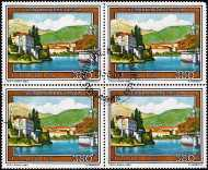 1987 -  Turistica - 14ª serie - Verbania Pallanza