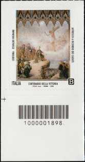 Centenario della Vittoria - francobollo con codice a barre n° 1898 in BASSO a sinistra