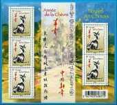 Francia 2015 - Anno cinese della capra - Année de la chèvre