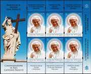 Vaticano 2014 - Canonizzazione di Papa Giovanni Paolo II - miniflglio