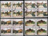 1987 - Piazze d'Italia - 1ª serie - Ascoli Piceno, Palermo, Torino, Verona