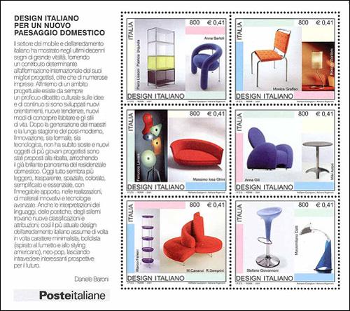 design italiano mobili e complementi di arredo