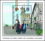Distaccamento dei Carabinieri a San Marino - Centenario dell'insediamento - foglietto