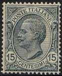 1918 - Effige di Vittorio Emanuele III - volta a sinistra - con filigrana