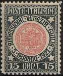 1921 - Annessione della Venezia Giulia - venduti solo a Trieste