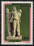 30° Anniversario della Resistenza - Roma Fosse Ardeatine - F. Coccia