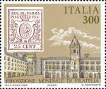 « Italia '85 » - Esposizione internazionale di filatelia a Roma - Ducato di Parma