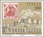 « Italia '85  » - Esposizione internazionale di filatelia a Roma - Regno di Napoli