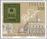 « Italia '85  » - Esposizione internazionale di filatelia a Roma - Governo provvisorio delle Romagne