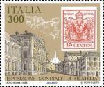 « Italia '85  » - Esposizione internazionale di filatelia a Roma - Regno Lombardo Veneto