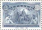 5° Centenario della scoperta dell'America - Colombo avvista la terra