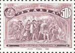 5° Centenario della scoperta dell'America - lo sbarco di Colombo