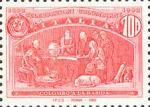 5° Centenario della scoperta dell'America - Colombo e la Rabida