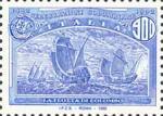 5° Centenario della scoperta dell'America - La flotta di Colombo