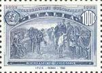 5° Centenario della scoperta dell'America - Richiamo di Colombo