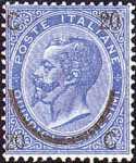 1865 - francobollo precedente del 1863 sovrastampato con nuovo valore