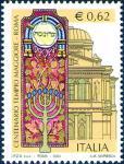 Centenario dell'inaugurazione del Tempio Maggiore, Roma - Emissione congiunta con Israele - pannello decorato