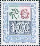 «Alti valori» - Siracusana e cifra - 1,00 €