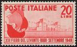 XII Fiera Levante - Bari
