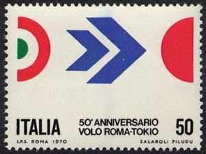 Cinquantenario del volo Roma-Tokyo di Arturo Ferrarin - L.50