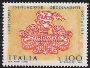 Centenario della Unificazione degli Ordinamenti Notarili - sigillo notarile