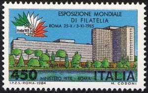 « Italia '85  » - Esposizione mondiale di filatelia  - 1ª serie - Ministero delle PP.TT.