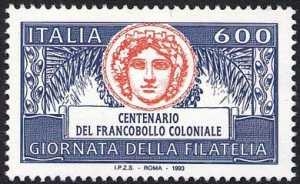 Giornata della filatelia - Centenario del francobollo coloniale  - riproduzione di un francobollo del'Eritrea
