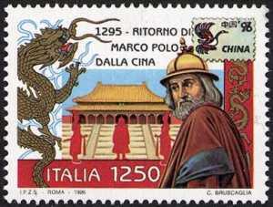 «Cina '96» - Manifestazione Filatelica Internazionale - 1295 ritorno di Marco Polo dalla Cina - emissione congiunta con San Marino