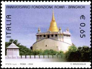 Anniversario della fondazione delle città di Roma e Bangkok - Wat Saket, Bangkok