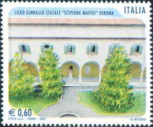 «Scuole ed Università» - Liceo Ginnasio Statale «Scipione Maffei» di Verona   - Chiostro dell'ex Convento di Sant'Anastasia
